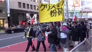 اعتراض مردان مجرد در ژاپن