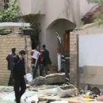 حمله داعش به منزل سفیر ایران