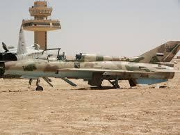 اسکادران هوای عراق