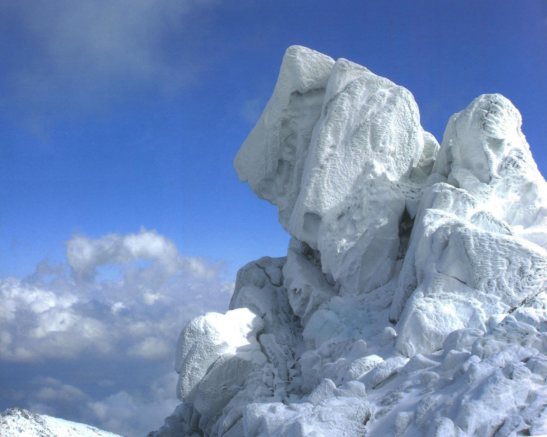 کوه الوندwww.araas (6)