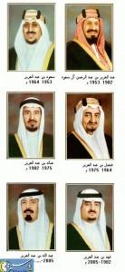 تفریحات پادشاهان عرب