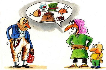 کاریکاتور سال نو 94