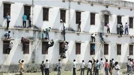 تقلب در هند