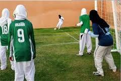 دختران عربستان
