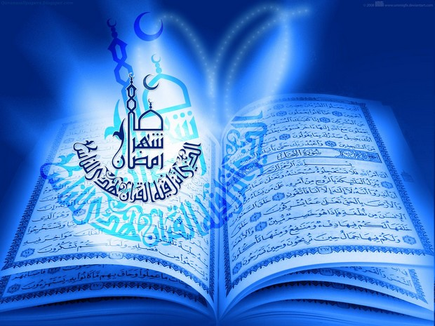 اس ام اس ویژه ی ماه مبارک رمضان