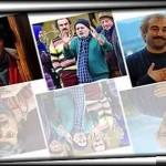 سریال های تلویزیون در ماه مبارک رمضان 94