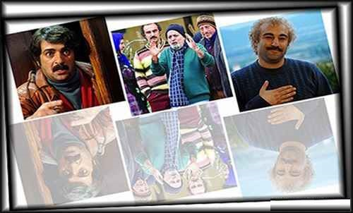 سریال ماه رمضان 94