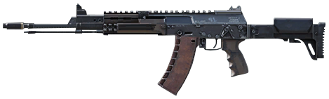 معرفی سلاح ak12