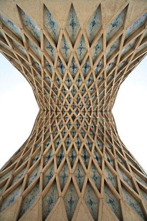 برج ازادی