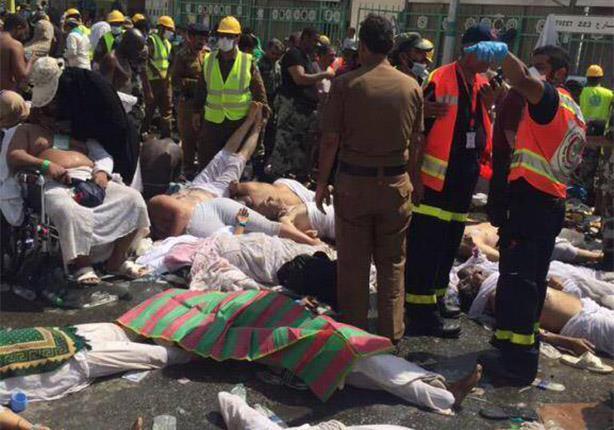 حادثه منا 2 مهر 94