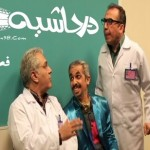 جزییات و زمان دقیق پخش فصل دوم سریال در حاشیه مهران مدیری