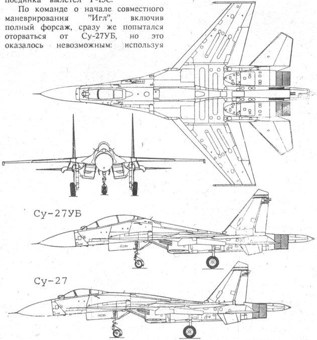 سوخو-۲۷