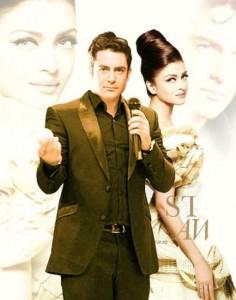 محمد رضا گلزار و آیشواریا رای در فیلم (سلام بمبئی)