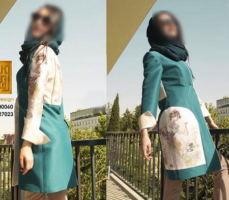 مانتو مجلسی نوروز 95 مزون ایران زمین