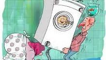 کاریکاتور خونه تکونی نوروز ۹۵