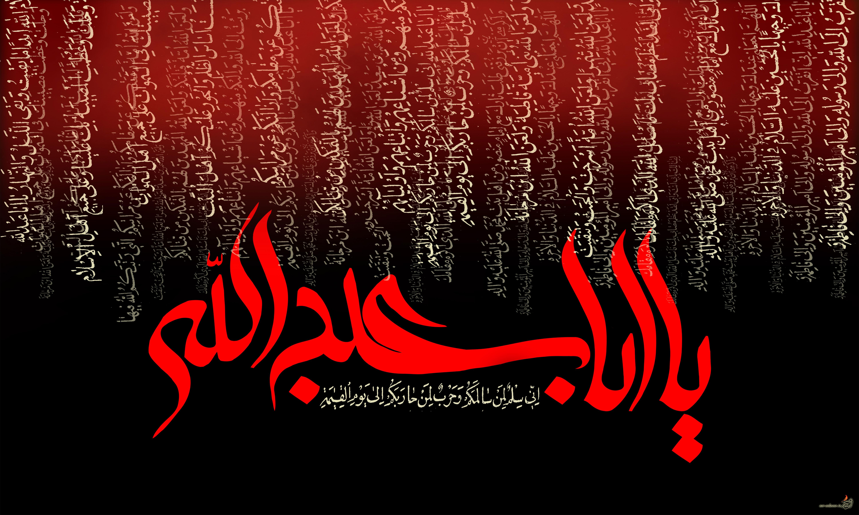 www.araas.irدلنوشته های حسینی