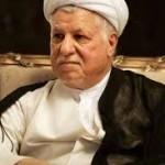 بیوگرافی ایت اله هاشمی رفسنجانی