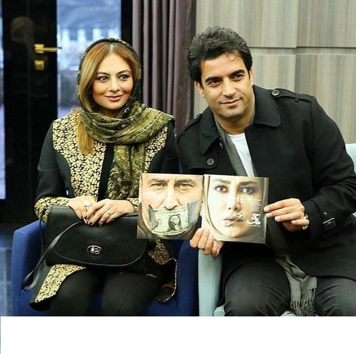 عکس های زیبای یکتا ناصر و همسرش منوچهر هادی