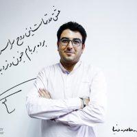 دیوان اشعار برگزیده حامد عسگری ( هر نسیمی که نصیب از گل و باران ببرد)