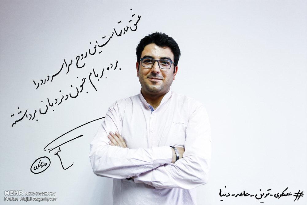 حامد عسگری