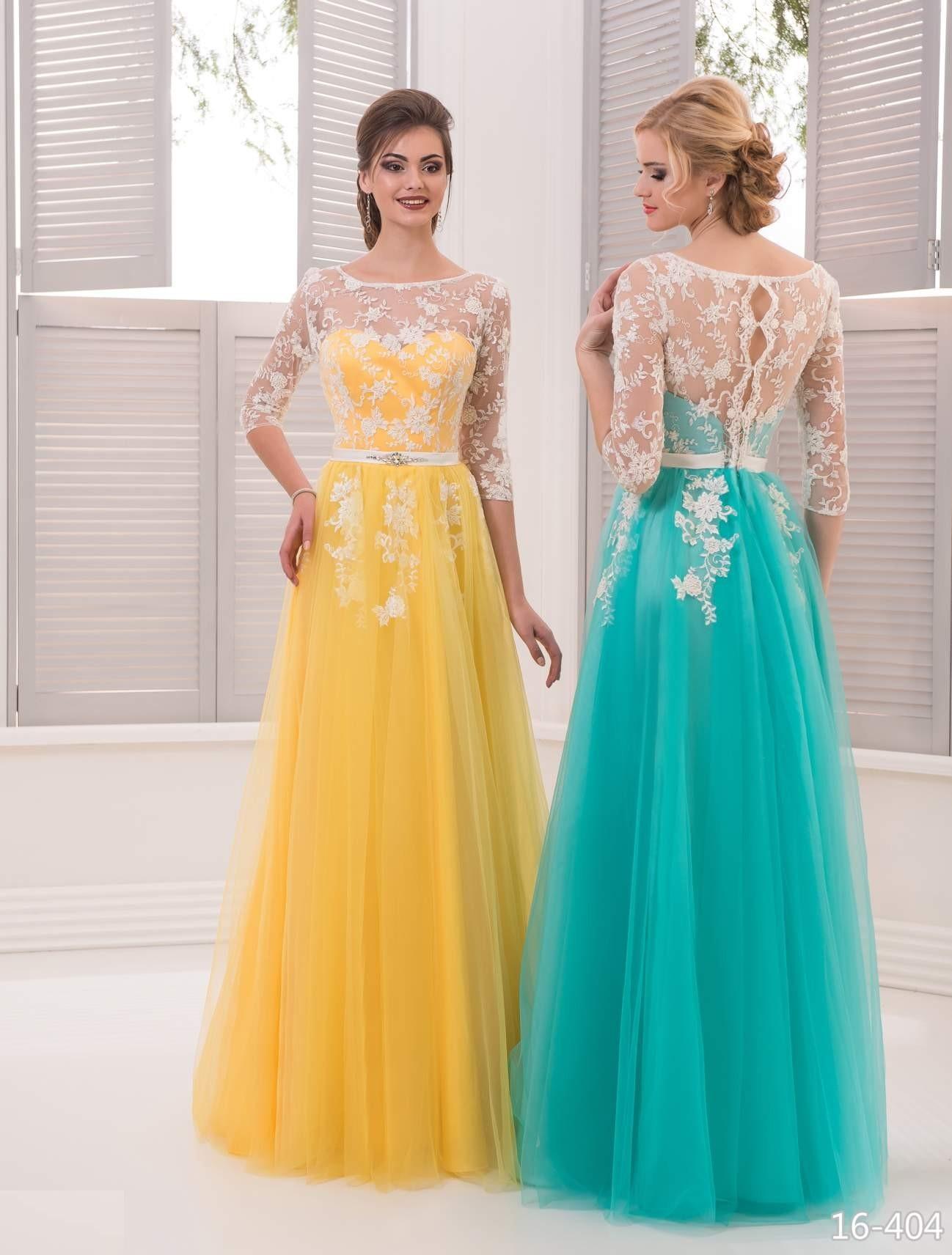 جدیدترین مدل لباس نامزدی 2018 خارجی/ لباس شب بلند 2018