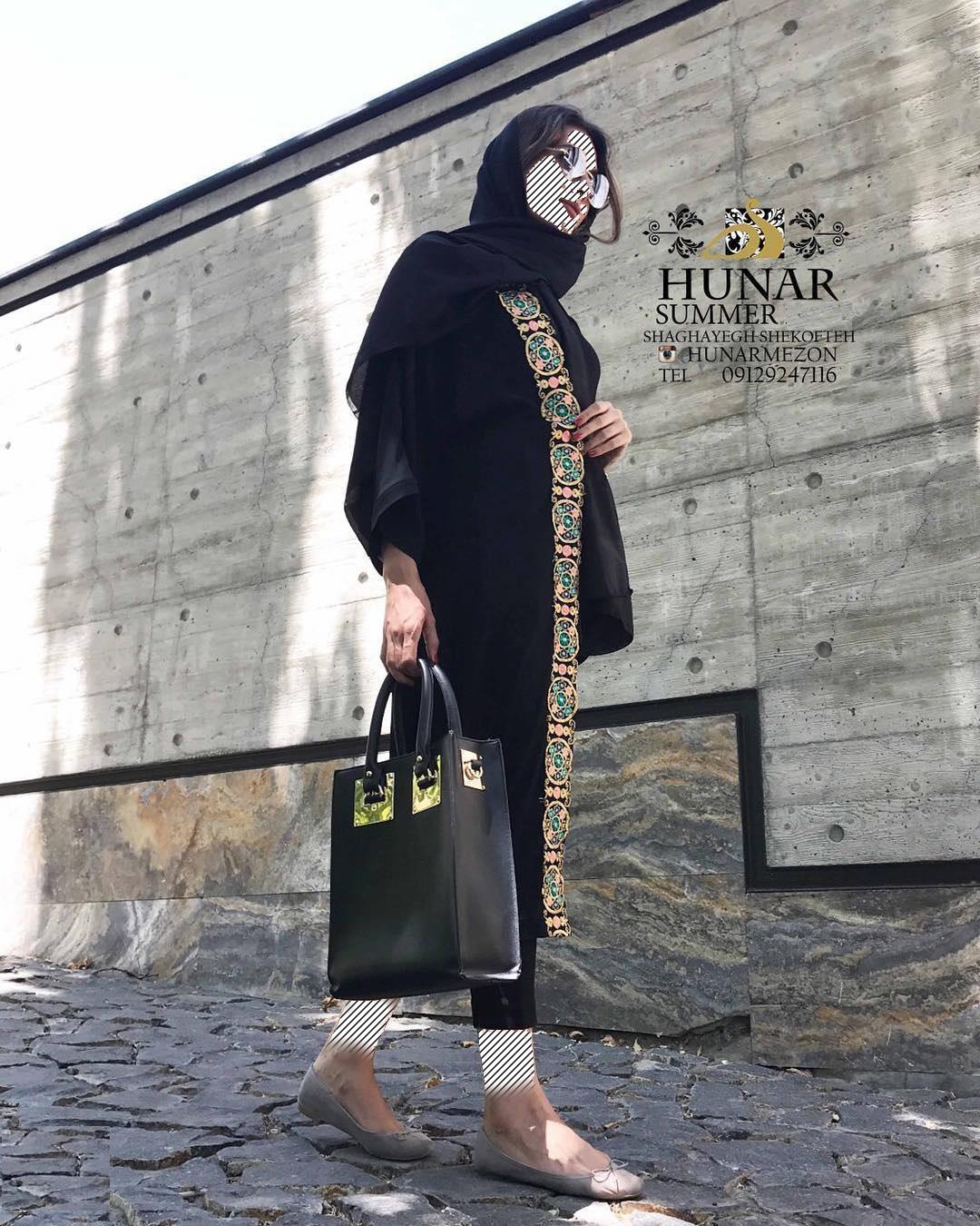 مجموعه ای از جدیدترین مدل های مانتو 2018 / مانتو بهاره 97 مجلسی