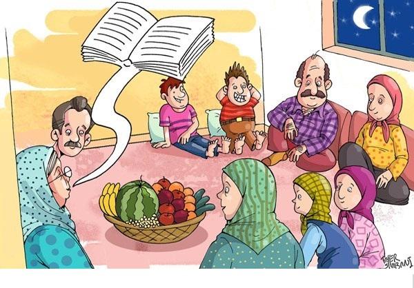 کاریکاتور های طنز شب یلدا / اس ام اس شب چله