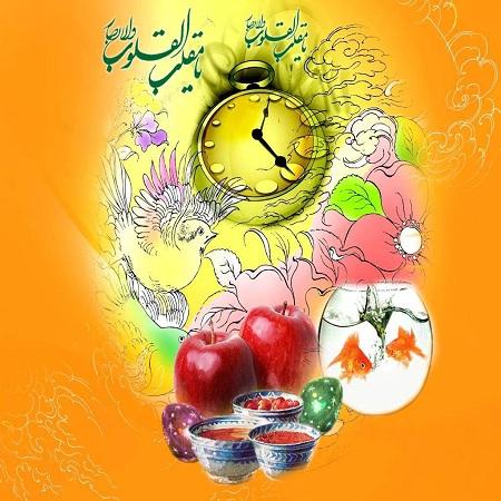جدیدترین اس ام اس های عید نوروز 97 / متن تبریک نوروز سرکاری