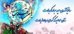 عکس پروفایل جدید عید نوروز+ عکس نوشته عید