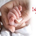 گالری عکس پروفایل روز زن / عکس پروفایل به مناسبت روز مادر