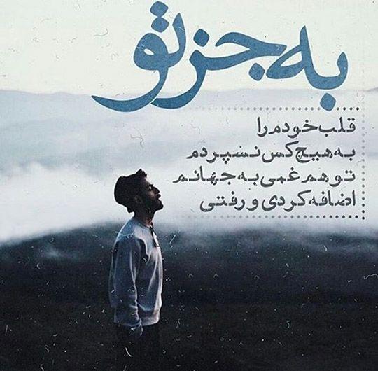 عکس پروفایل پسرونه عاشقانه / شاد / غمگین