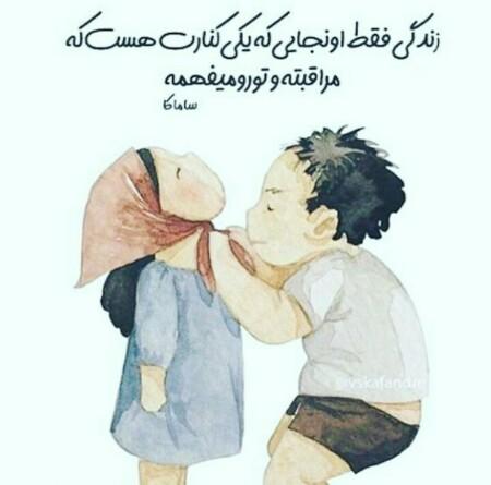 عکس پروفایل عاشقانه فانتزی