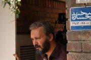 سریال های تلوزیونی ماه رمضان ۹۷ + خلاصه ی داستان و عکس