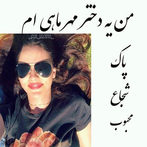 عکس پروفایل دختر مهر ماهی