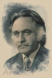 استاد محمود فرشچیان