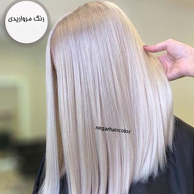 مدل رنگ مو جدید