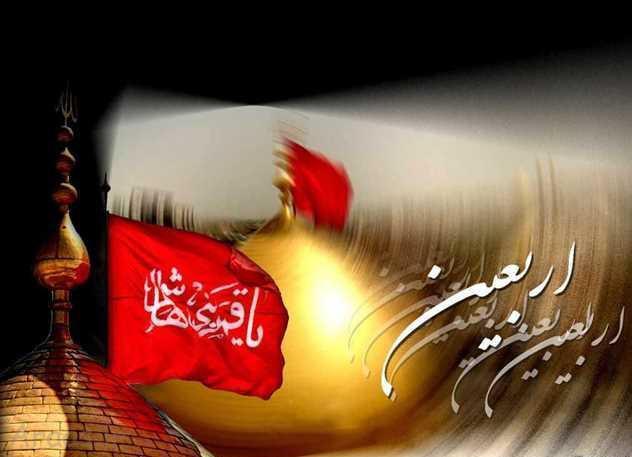 عکس درباره اربعین حسینی