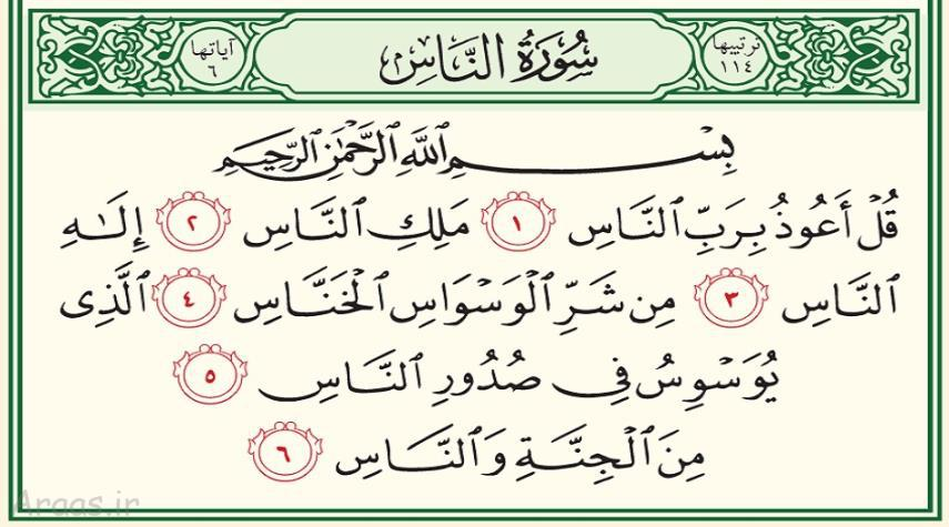 نماز شب