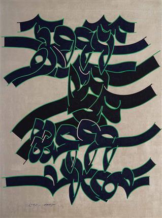 محمد احصایی