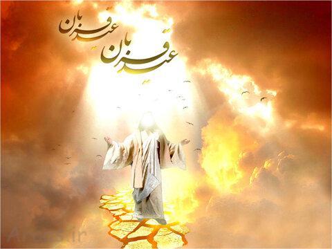 اعمال عید قربان